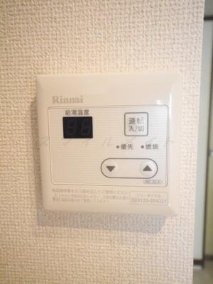 【浴室】メゾン・ド・ネージュ