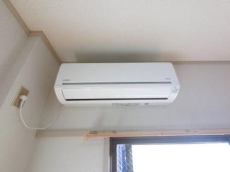 エアコンが設備されているので、快適に過ごせます。