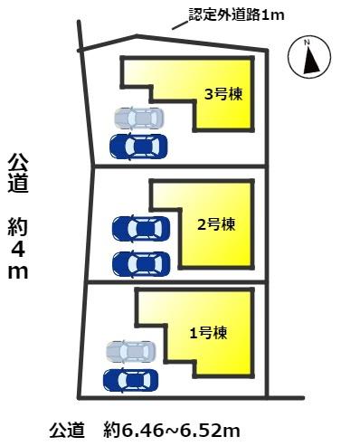 【区画図】東海市荒尾町西ノ木戸 新築分譲戸建