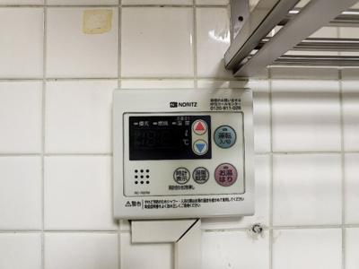 【設備】三宅ビル