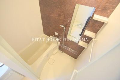 【浴室】ALZA福島