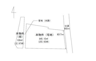 【その他】米沢市大字川井 2階建て中古物件