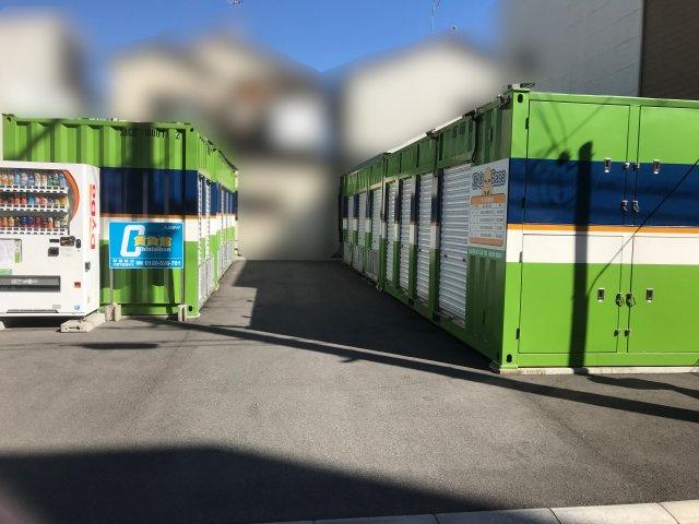 葛本Base
