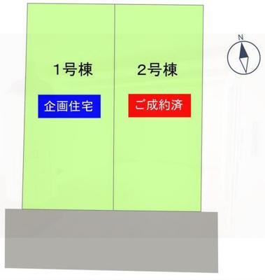 【区画図】中区曳馬4丁目 新築物件 TOYO