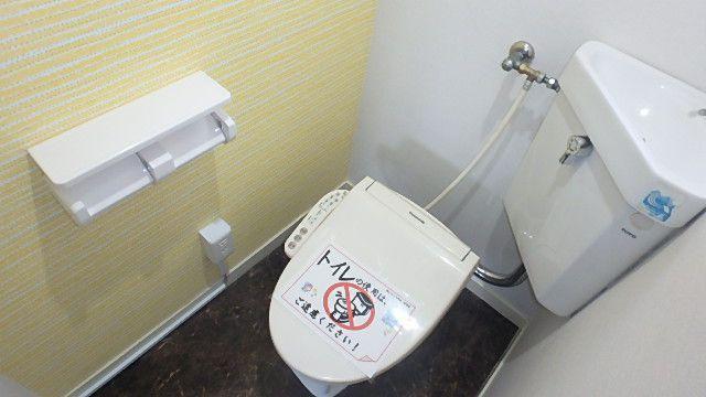 【トイレ】第2メゾン北梅田
