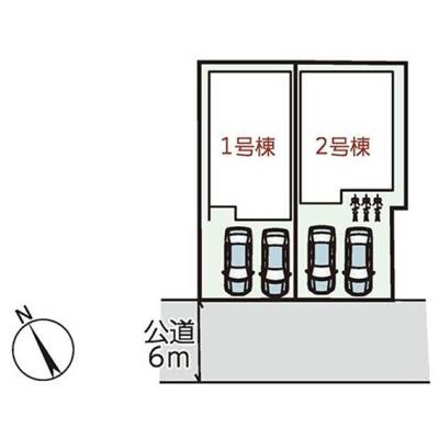 垂水区福田4丁目1号棟  新築 仲介手数料無料!