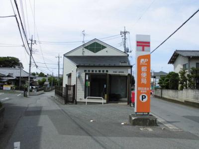 野田清水郵便局