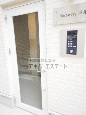 【エントランス】Reberty平井