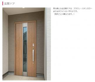岐阜市高田 新築建売 全3棟 玄関土間収納、インナーバルコニーのあるお家 最寄りの駅まで5分!