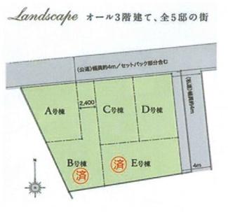 【区画図】横浜市鶴見区下末吉3丁目D 新築戸建て