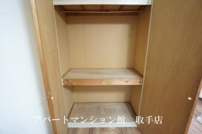 【収納】ソラーレ