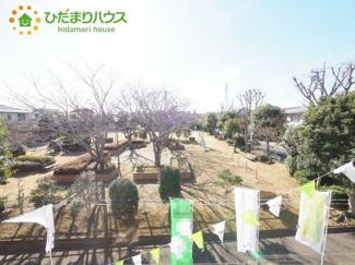 目の前に公園があります!お子様もすぐ遊べますね(^_-)-☆
