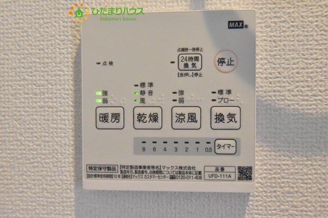 【設備】西区佐知川 8期 新築一戸建て グラファーレ 02