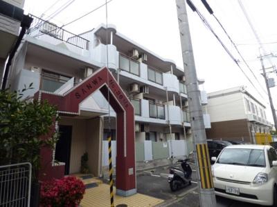【外観】サンワ№36マンション