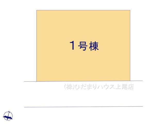 【区画図】鴻巣市堤町 2期 新築一戸建て 1
