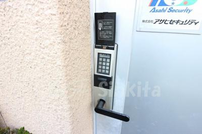 【セキュリティ】箕面サウンドヒルズ
