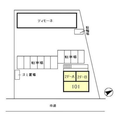 【区画図】ペルソーナ
