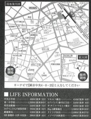 【地図】ミラスモシリーズ 新築分譲戸建 蕨市中央4丁目