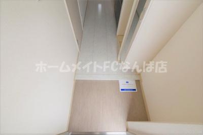 【玄関】Fujiman北山町