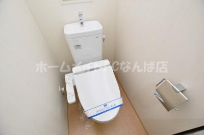【トイレ】Fujiman北山町