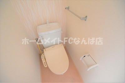 【トイレ】オルグ上町