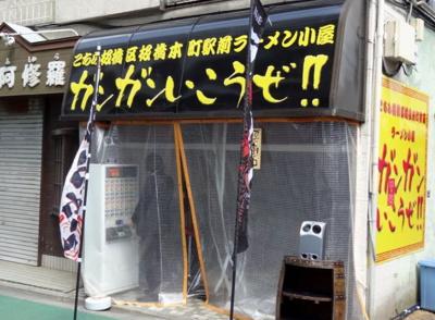 【周辺】オマーチェ