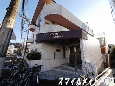 【エントランス】スカイコート戸塚(スカイコートトツカ)