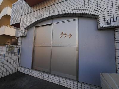【その他共用部分】スカイコート戸塚(スカイコートトツカ)
