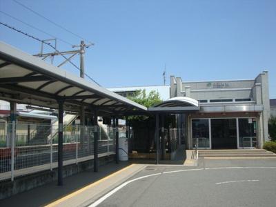 北高崎駅(JR 信越本線)まで1,697m