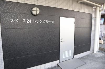 【その他共用部分】ワコーレ西山