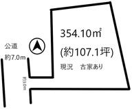岩倉市曽野町居屋敷の画像