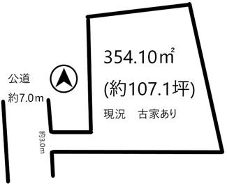 【土地図】岩倉市曽野町居屋敷