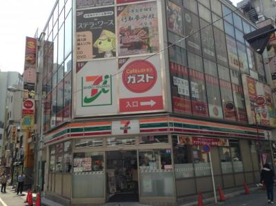【周辺】シャトー新大塚