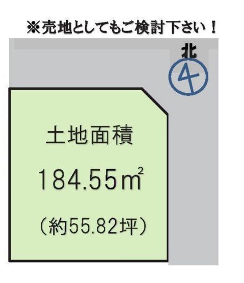 【区画図】二宮町富士見ヶ丘中古戸建