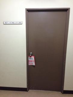 407号室入口