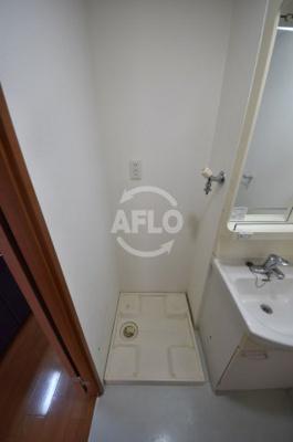 アジル キタホリエ 室内洗濯パン