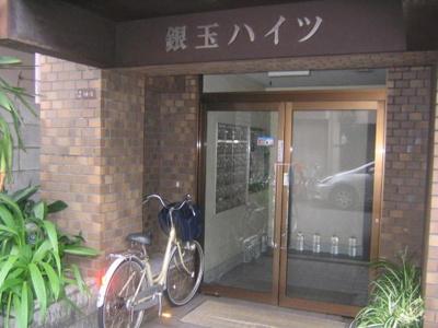 【エントランス】銀玉ハイツ