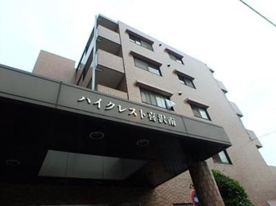 【外観パース】ハイクレスト喜沢南マンション