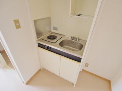 【浴室】ハマダ矢野ビル