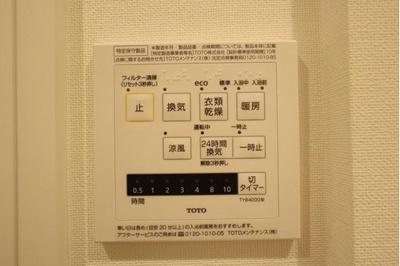 浴室換気乾燥機を装備、雨の日のお洗濯にも活躍しそうです。