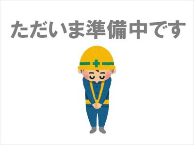 【外観】モトハイツ