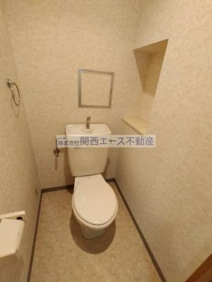 【トイレ】ヴィラハピネス