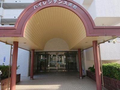 【外観】ハイレジデンス浜松