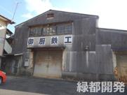小月小島2丁目事務所付倉庫の画像