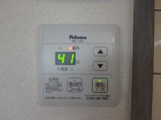 【設備】ネクスト倉田 東館