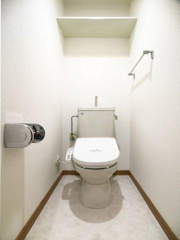 【トイレ】アーバンパレス紅葉ケ丘