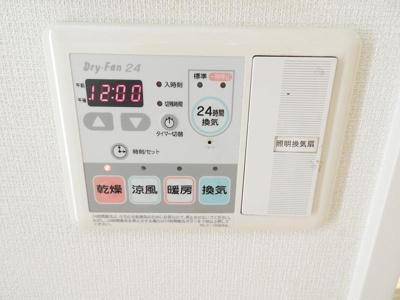 浴室乾燥機操作パネル