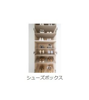 【収納】レオパレスオリーブハウスV(51980-304)
