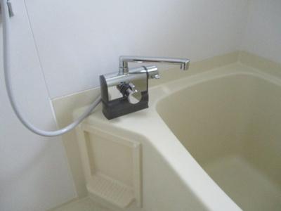 水栓レバーが新しくなりました