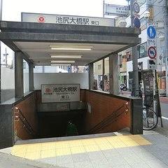 池尻大橋駅です